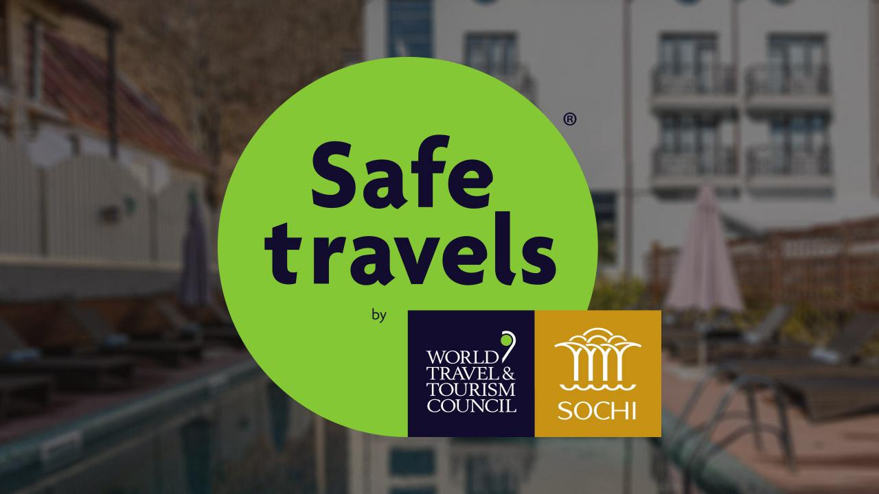 SAFE TRAVELS – знак безопасного и качественного путешествия