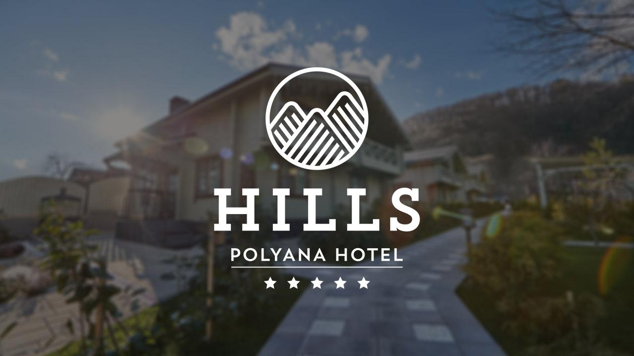 HILLS POLYANA Hotel & SPA – прошёл классификацию на соответствие категории «Пять звёзд»